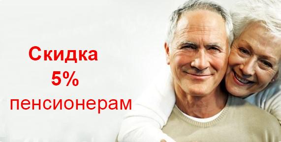 мебель-скидки-новоселам-пенсионерам-минск